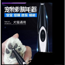 Pet Shaver Foot Hair Razor Cat Dog Pedicure Electric Clipper