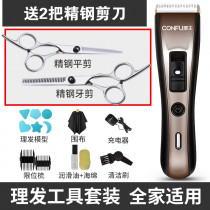 Professional Trimmer   Electric  Shaver Razor Beard Hair