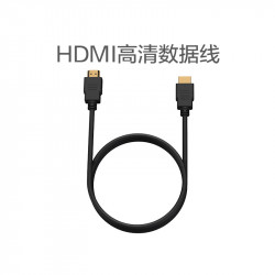 Hdmi Hd Data Cable 1.8 Meters 3D / 4K Visual Effect 18Gbps Stable Transmission
