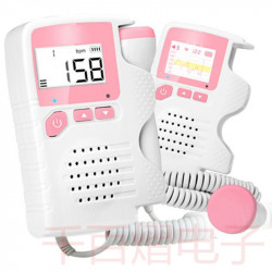 Pocket Fetal Doppler, Prenatal Baby Heart Beat Monitor Monito