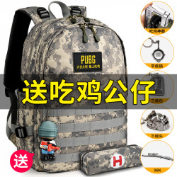 Three Packages Of Children To Eat Chicken Three Light Back Bag Man Shoulder Bag Fashion Junior High School Student Primary School Book Bag