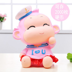 Not Afraid To Fall Creative Cute Oversized Monkey Piggy Bank Cartoon Piggy Bank Children Piggy Bank Birthday Gift