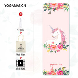 Yogamat Natural Rubber Yoga Mat Thin Print Widened Portable Folding Non-Slip Yoga Blanket Yoga Shop Towel