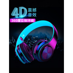 Bluetooth Wireless Headsets Headphones With Mic Tf Stereo