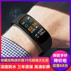 Color Screen Smart Sports Bracelet Monitoring Heart Rate Blood Pressure Heartbeat Apple / Huawei Glory / Xiaomi Universal Male And Female Couple Watch Multifunctional 3 Waterproof 5 Fitness 2 Running Pedometer 4Th Generation Bracelet