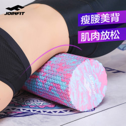 Joinfit Foam Shaft Keep Beginner Yoga Shaft Column Skinny Muscle Relaxation Roller Fitness Massage Equipment