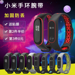 Xiaomi Bracelet 4 Wristband Xiaomi 3 Bracelet Wristband Xiaomi 2 Wristband Bracelet 3Nfc Version Replacement With Smart Sports Watch Ii 1St Generation Waterproof Light-Sensitive Wristband Xmsh04 / 05 / 06Hm Send Film