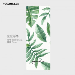 Yogamat 7Mm Thick Tpe Compound Suede For Men And Women Beginners Yoga Mat Non-Slip Fitness Mat Lengthening