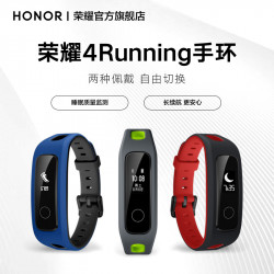 Huawei'S Honor / Honor Bracelet 4Running Edition Sports Smart Pedometer 50 Meter Waterproof Two Wearable Running Pedometer Portable Watch Bracelet 5 Sleep Monitoring