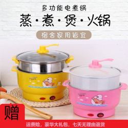 Dormitory Bedroom Kitchen Appliances Multifunctional Electric Steamer Home Cooking One Multi-Person Electric Hot Pot Low Power Hot Pot