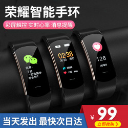 Suitable For Huawei Smart Bracelet Sports Monitoring Heart Rate Blood Pressure Heartbeat Blood Oxygen Detection Color Screen Universal Couple Watch Multifunction 3 Waterproof Running Pedometer Glory 4 Generation 5 Student Sleeper