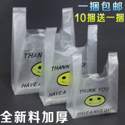 E Vest Plastic Carrier Shopping Hand Bag Packaging Bag S Hot