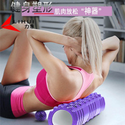 Fitness Foam Axis Yoga Column Mace Muscle Relax Foam Roller