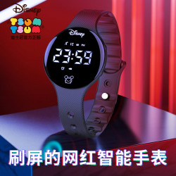 Disney Silent Alarm Clock Vibration Bracelet Get Up Artifact Student Dormitory Vibration Watch Female Smart Electronic Watch Male