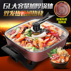 Multifunctional Electric Wok Household Copying Cooking Hot Pot Integrated Non-Stick Electric Frying Steaming Hot Pot Small Appliances Kitchen Appliances