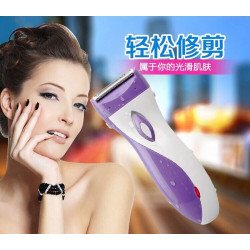 Rechargeable Electric Hair Remover Lady Body Shaver Tool