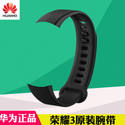 Huawei Honor Bracelet 3 Original Strap Nyx-B10 / 20 Smart Bracelet Waterproof Sports Replacement Band Watch Wrist Replaceable Fashionable Colorful Waterproof Strap Non-Metal Personality Men And Women