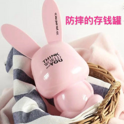 Creative Girl Heart Bunny Piggy Bank Piggy Bank Drop-Off Girlfriends Practical Go Heart Net Red Birthday Gift