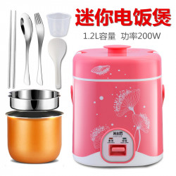 Household Electric Rice Cooker 1 Small 2-Person Office Mini Portable Portable Cooking Rice Cooker Kitchen Small Appliances Unit