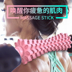 Massage Roller Fitness Yoga Column